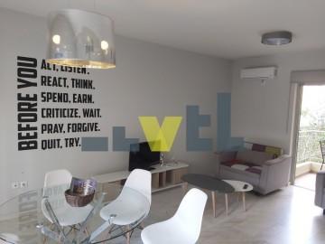 (Προς Πώληση) Κατοικία Μεζονέτα || Αθήνα Νότια/Άλιμος - 90 τ.μ, 2 Υ/Δ, 210.000€